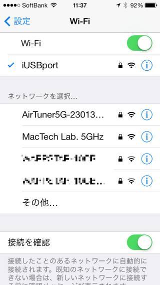 iUSBport_11.jpg