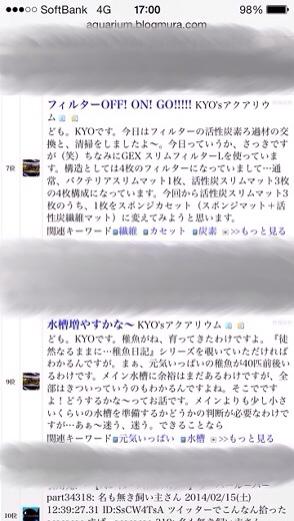 fc2blog_2014021722471313b.jpg