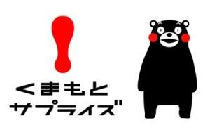 tc1_search_naver_jp.jpg