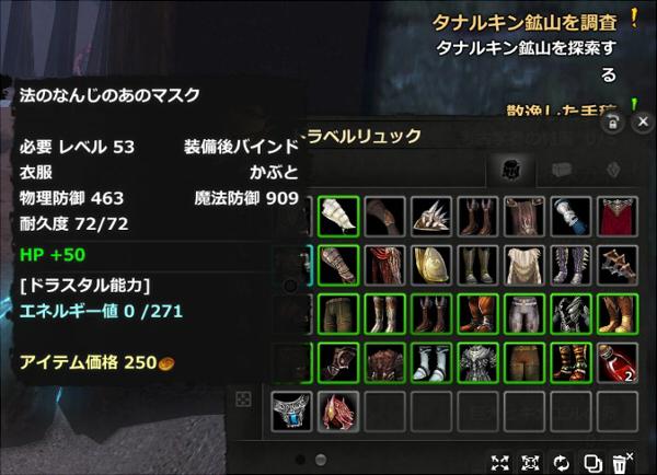DragonsProphet_20130720_055506.jpg