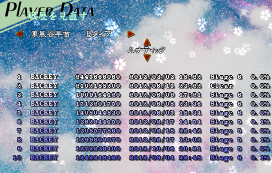 2013030318302439b.png