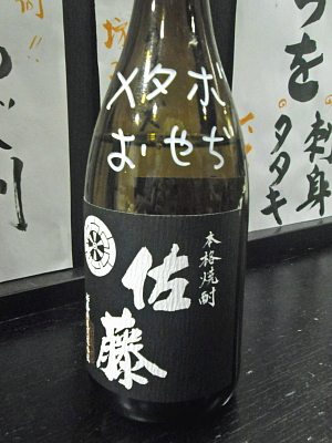 201209114