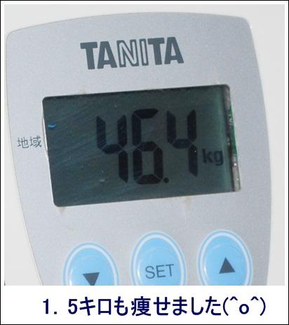 2012092010400340f.jpg