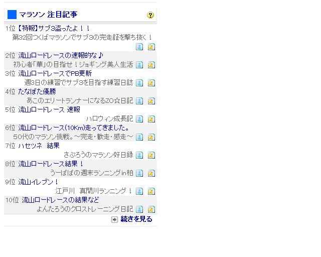 201210090021395d1.jpg