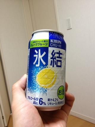 fc2blog_20121114213413d4a.jpg