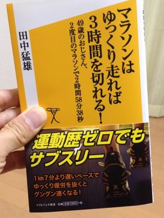 fc2blog_2012111615454598b.jpg