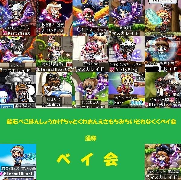 20130303233819637.jpg