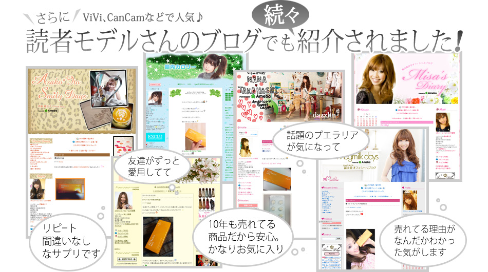 lp_r_blog.jpg