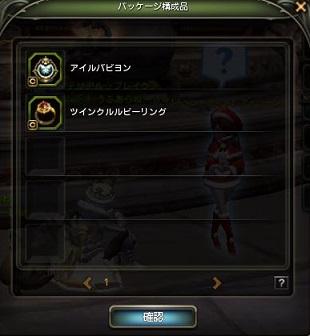 201401112130512e0.jpg