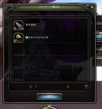 2014011923470717f.jpg