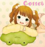 Co11et
