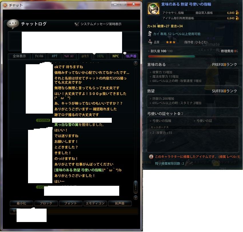 2012121904191253f.jpg