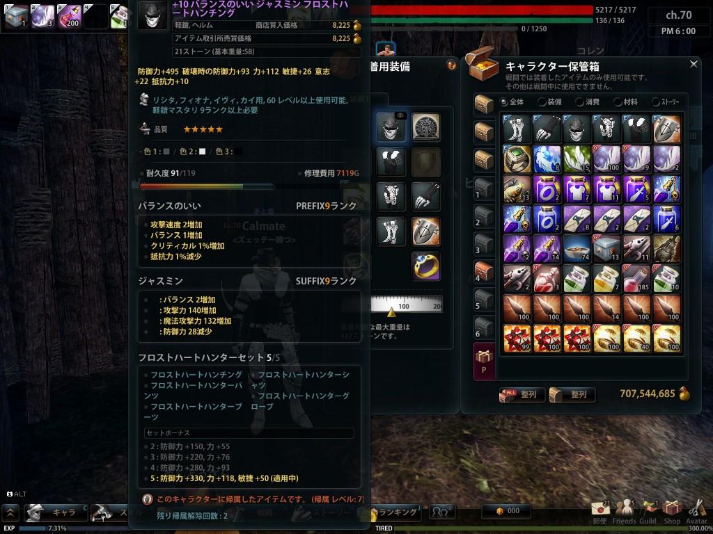 2012_12_16_0000.jpg