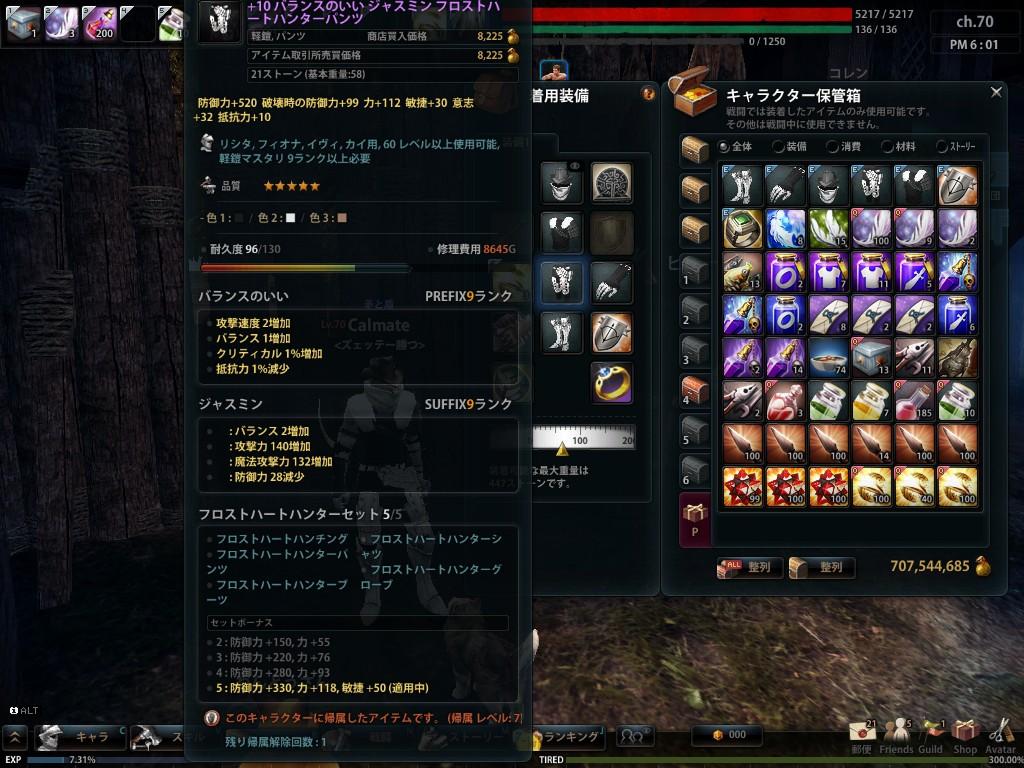 2012_12_16_0002.jpg