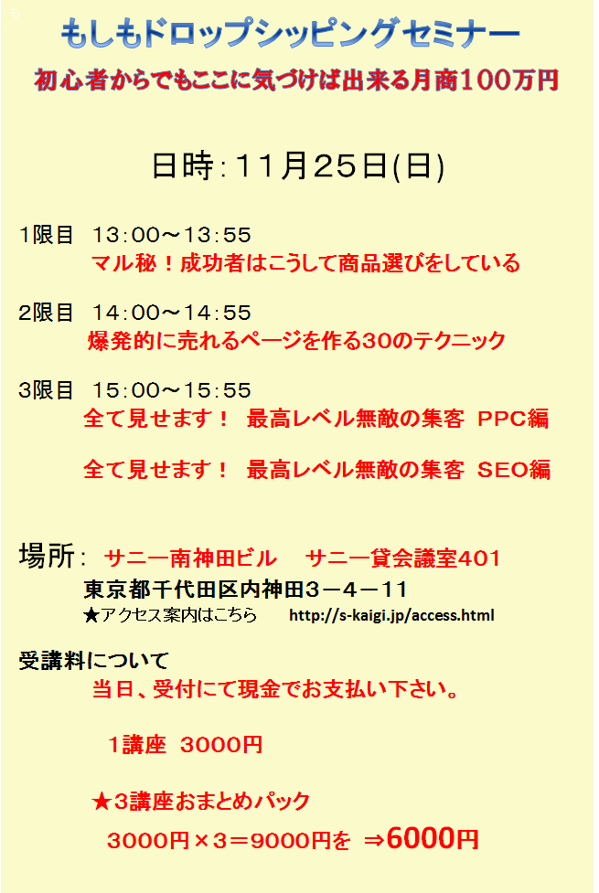 2012090714443240c.png