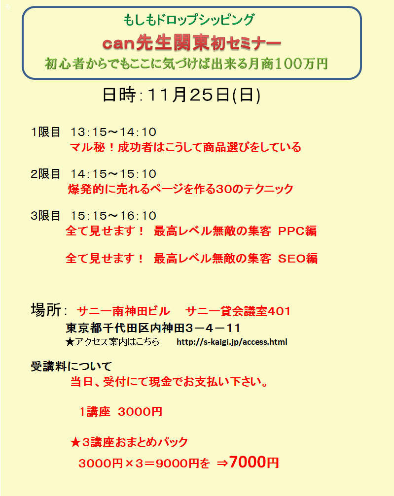 2012091014234153a.png