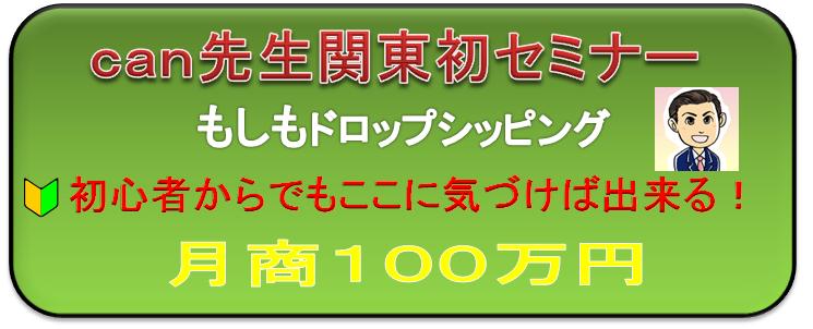 20120915130218ca2.png