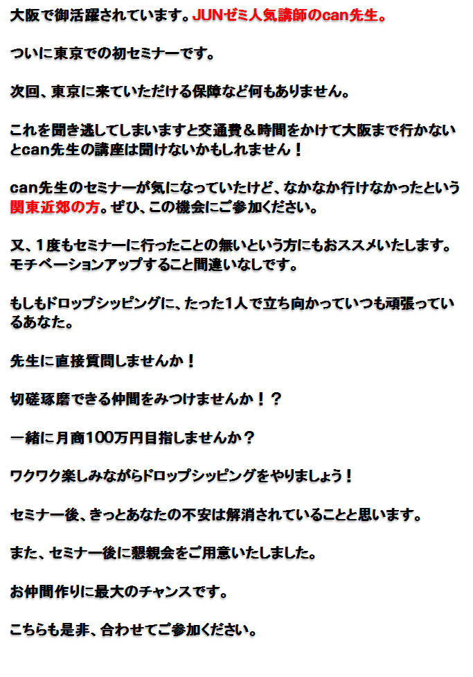 20120923112639409.png