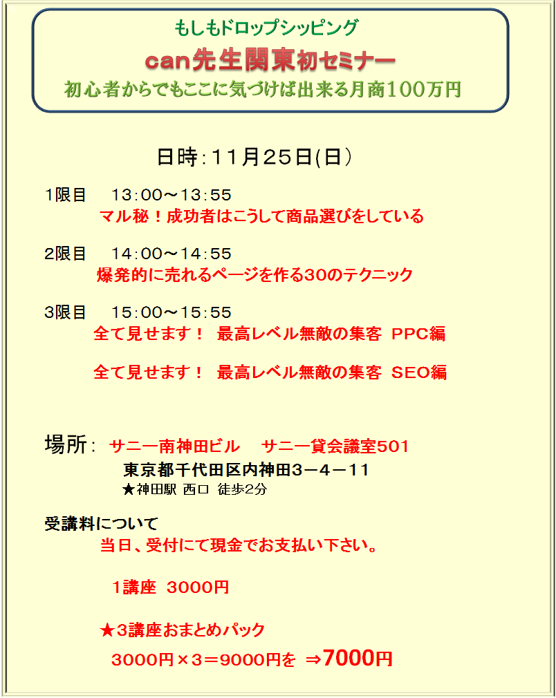 20121001201320400.png