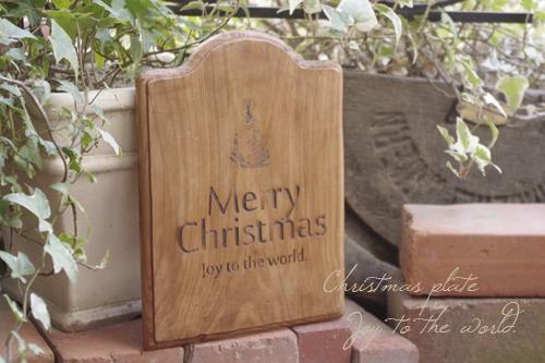 アンティーク風な木製クリスマスボード