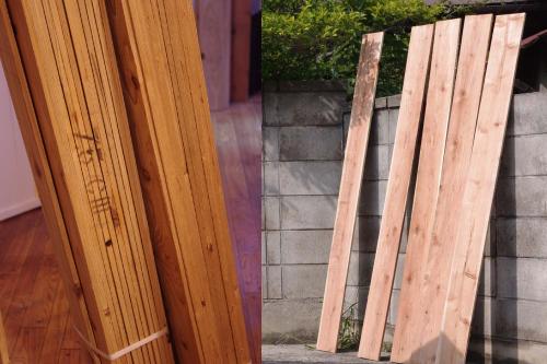 加工前の天然木素材