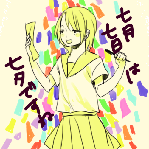 20120707.png