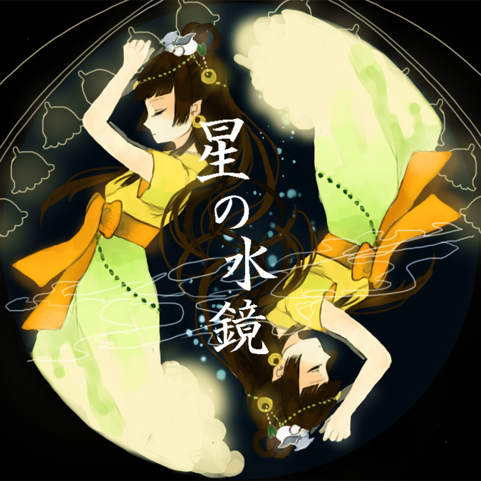 2012083118041450f.png