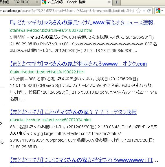 20120521014901702.jpg