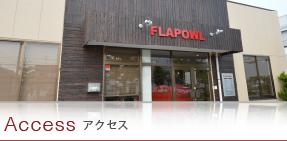 岡山美容室FLAPOWLへのアクセス