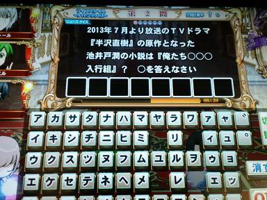 CA3C0305_20130702211522.jpg