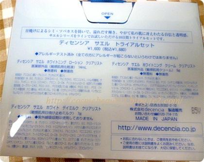 20120801005231316.jpg