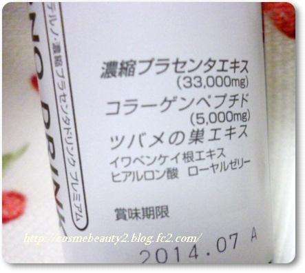 20121019014337196.jpg