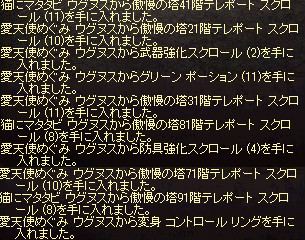 20121021152009706.png