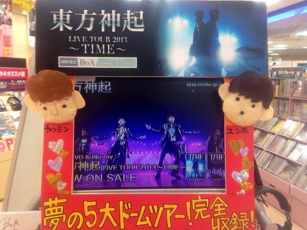タワーレコード長崎店東方神起のDVD長崎店でも売れてます