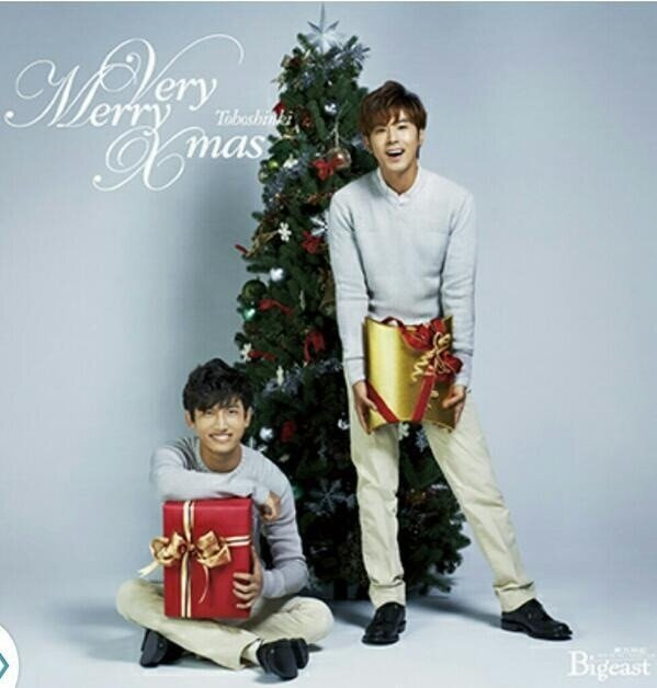 NEW SINGLE Very Merry Xmas 2