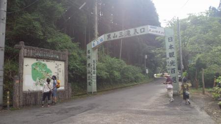 黒山三滝_convert_20120730061810
