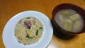 炒飯 ずいきのお味噌汁 20171021