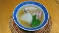かぶと手羽先のスープ 20171114