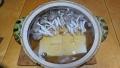 湯豆腐 20171117