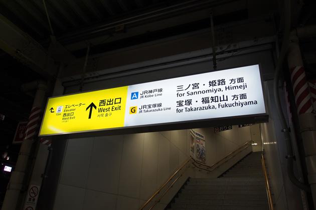 201401207_amagasaki-13.jpg