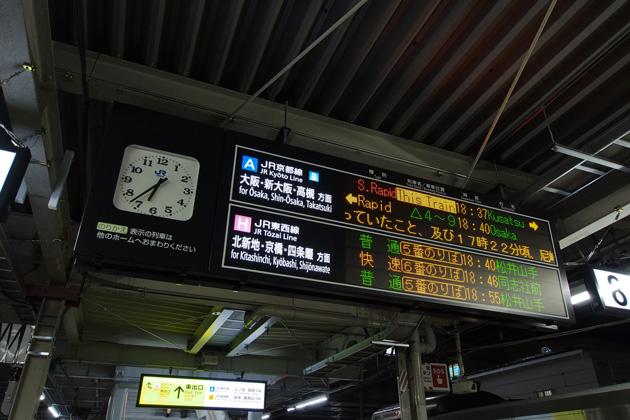 201401207_amagasaki-15.jpg