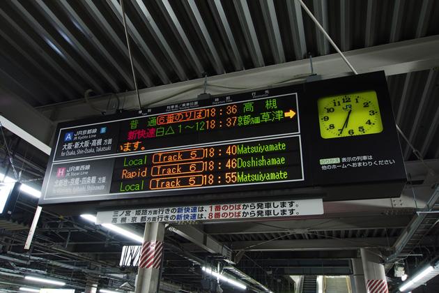201401207_amagasaki-16.jpg