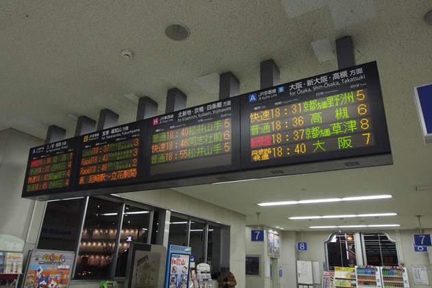 201401207_amagasaki-19.jpg