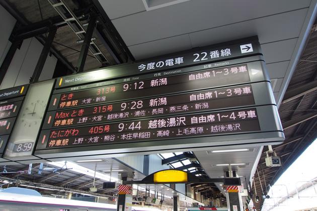 20141130_tokyo-01.jpg