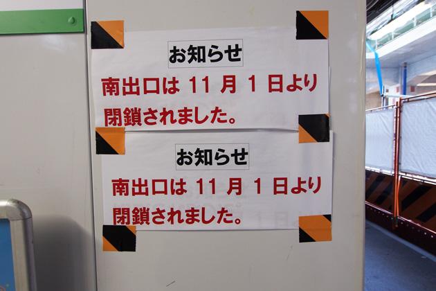 20141213_wakae_iwata-02.jpg