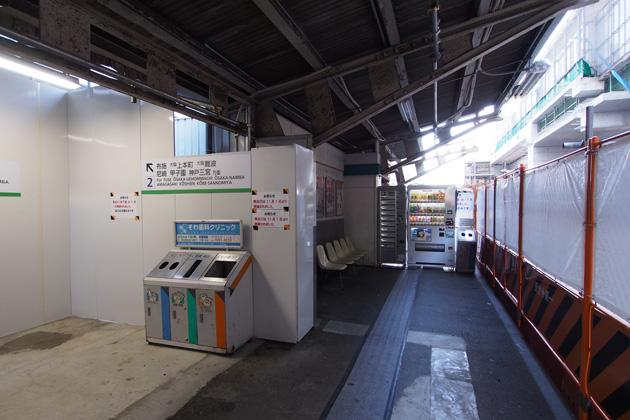20141213_wakae_iwata-03.jpg