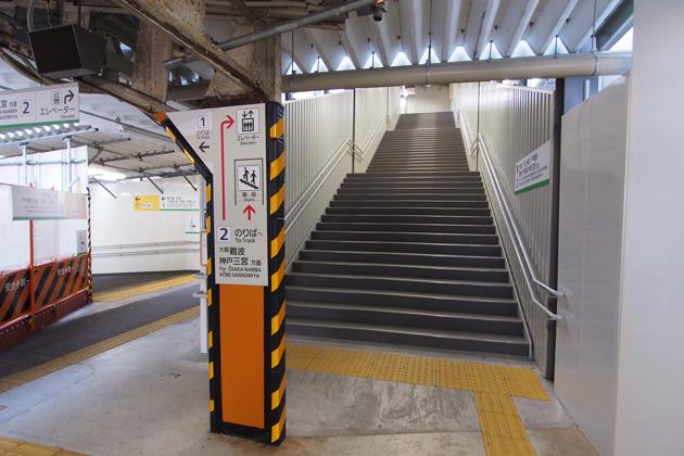 20141213_wakae_iwata-04.jpg