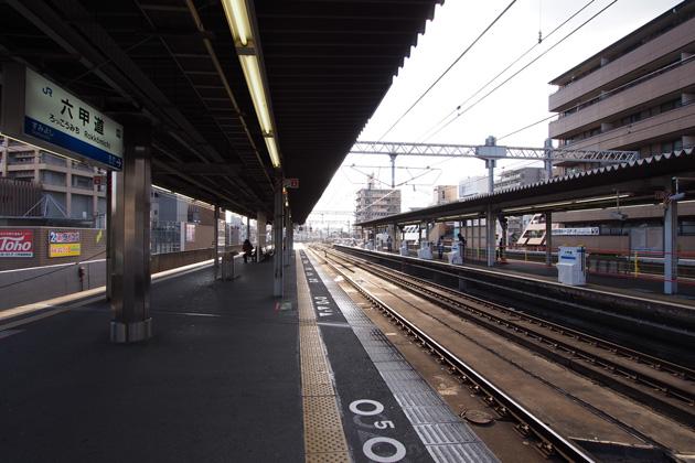 20141214_rokkomichi-01.jpg