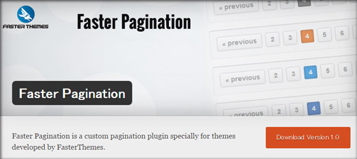 FASTER PAGINATION
