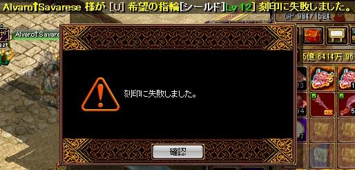 201211130125484f8.jpg